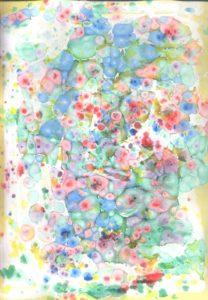 ah-to-krhko-cvijece